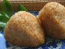 国産鰻・関西風炭焼き・自家製うなぎ入りのおにぎり!冷凍まんむす君 5袋