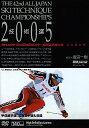 THE 42nd ALL JAPAN SKI TECHNIQUE CHAMPIONSHIPS 2005 技術選/渡辺一樹 ほか【中古】[☆3]