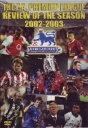 FA プレミアシップ 2002−2003 シーズンレビュー【中古】[☆4]