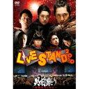 YOSHIMOTO presents LIVE STAND 2010 男前祭り〜肉食系DISC〜/VA【中古】[☆3]