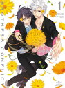 BROTHERS CONFLICT 第1巻【中古】[☆2]