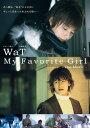 WaT My Favorite Girl -The Movie-/WaT【中古】[☆3]