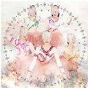 5TH DIMENSION(初回限定盤B)(DVD付)/ももいろクローバーZ[新品]