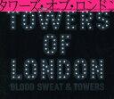 ブラッド、スウェット&タワーズ/タワーズ・オブ・ロンドン[新品]