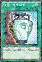 強欲で謙虚な壺/ノーマルパラレルレア/SPHR-JP044/魔法(緑)【中古】[☆3]