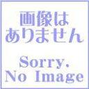 【1.恐竜王レチリードフィギュア】モンスターストライク当りくじ【中古】[☆2]