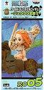 ワンピース ワールドコレクタブルフィギュア -リュウグウ王国1- RO05 ナミ【中古】[☆3]