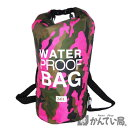 ショッピング浮き輪 ミリタリー迷彩ピンク防水バッグ30L バックパック マリンスポーツ 非常持出バッグ 防水規格IPX6 給水バッグ 浮輪にも利用可能