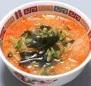 話題の食物繊維たっぷり麺とピリ辛スープ。寒天ラーメン(とんから味2食セット)