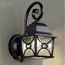 LED ポーチライト 玄関照明 外灯 ガーデンライト 照明 激安ウォールライト 人感センサー付き 節電対応 ランプ 門灯 壁掛け照明 532P17Sep16