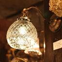 インテリア 照明 かわいい 北欧 おしゃれ 送料無料 壁用 壁 室内 壁付け ウォールランプ ウォールライト レトロ ブラケット ライト アンティーク 灯具 室内照明 ブラケットライト ガラス 日本製