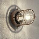 LED玄関照明 外灯 マリン 壁付け照明 おしゃれ センサーなし エクステリア マリンライト 鉄錆色