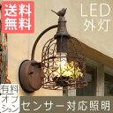 玄関照明 外灯 LED玄関照明 外灯 ランプ 門灯 壁掛け照...
