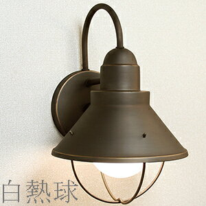 Kichler light キチラーライト キチラーランプ 屋外用照明 エクステリア アメリカ製 白熱灯 壁付け照明 センサーなし エクステリアライト 外灯 照明 アンティーク風 ベーシック玄関照明 外灯 アンティークブロンズ 05P01Oct16