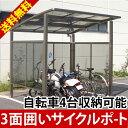 サイクルポート 激安サイクルポート 自転車置き場屋根 2400タイプ サイクルプラザ2型 側面ワイド バイク 置場 サイクルスペース 囲…