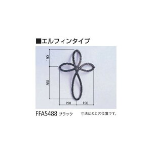 FFA5488ー2