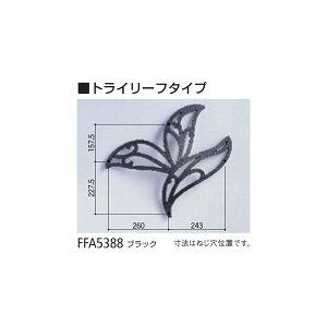 FFA5388ー2