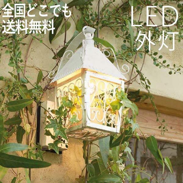 玄関照明 外灯 門灯 壁掛け照明 センサーなし ポーチライトLED ランプ 節電対応 外灯 照明 LED玄関照明 外灯 ポーチ灯 クラシカル LED アイアン製 アンティーク 欧州スタイルのデザイン照明 ウォールライト