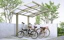 サイクルポート 自転車置場 屋根 自転車 バイク 屋根 YKKAP レイナポートグランミニ 基本セット 29-21 【熱線遮断ポリカ屋根】 【高さ..