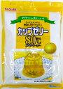 かんてんぱぱ カップゼリー80℃グレープフルーツ味(約6人分X5袋入)