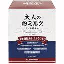 大人の粉ミルク(9.5g×30袋)...