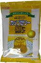かんてんぱぱ カップゼリー80℃グレープフルーツ味(約6人分X2袋入)(4901138882826)