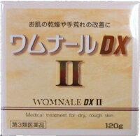 第3類医薬品ゼリア新薬ワムナールDX2120g(4987103043942)