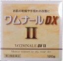 【第3類医薬品】ゼリア新薬 ワムナールDX2 120g(49...