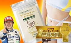 プーアルティーカプセルお買得パック(180カプセル入×4パック)プーアル茶 ダイエットプーアール茶プーアール茶 ダイエット茶サプリメントダイエットサプリメント ダイエットサプリ