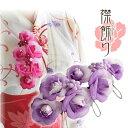【髪飾り かんざし】【ネット限定商品!50%OFF!!】襟飾り8103 紫 パープル 帯飾り 花 入