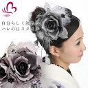 【成人式 振袖 髪飾り】 シルバー 銀色 バラ 大きい 花かんざし 【卒業式の袴 和装の結婚式 七五三や浴衣、着物に】