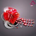 【髪飾り 成人式 振り袖】 赤 レッド 大きい 花かんざし 【卒業式の袴 和装の結婚式 七五三や浴衣、着物に】