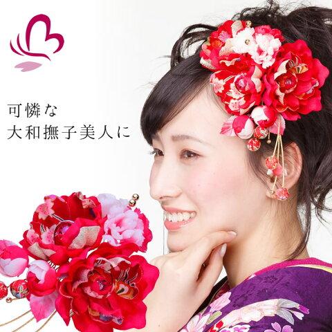 【成人式 振袖 髪飾り】 花かんざし2点セット 赤 レッド 【卒業式の袴 和装の結婚式 七五三や浴衣、着物に】