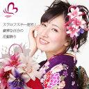 【髪飾り 成人式 振袖】 花かんざし2点セット ワイン 赤紫 【卒業式の袴 和装の結婚式 七五三や浴衣、着物に】