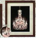 シャンデリア BHD-82 beads decor ビーズデコール パート14 MIYUKI