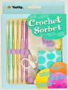 Crochetsorbedot_1
