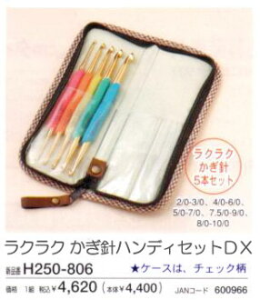 Kiritappu easy crochet handy set DX