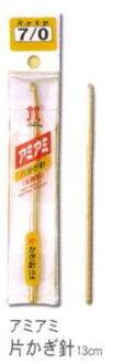 "Kiritappu ""amiami"" piece crochet H250-550"