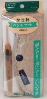 Clover pen E crochet set clo43-606