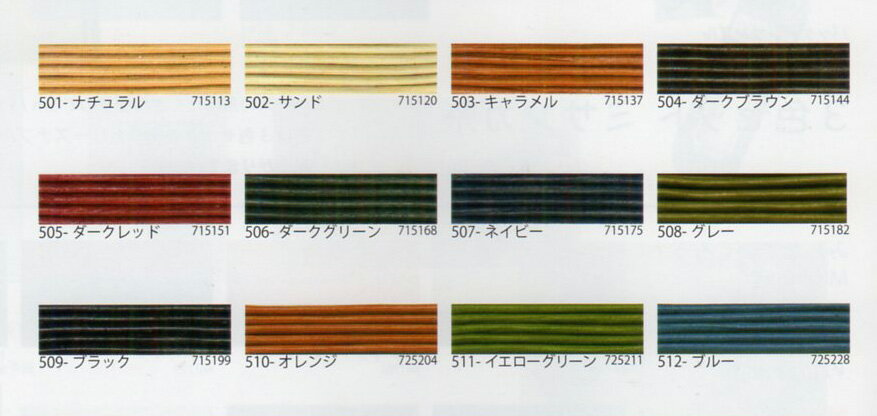 Accessories for leather cord 2.0 mm バフレザー code Buff leather