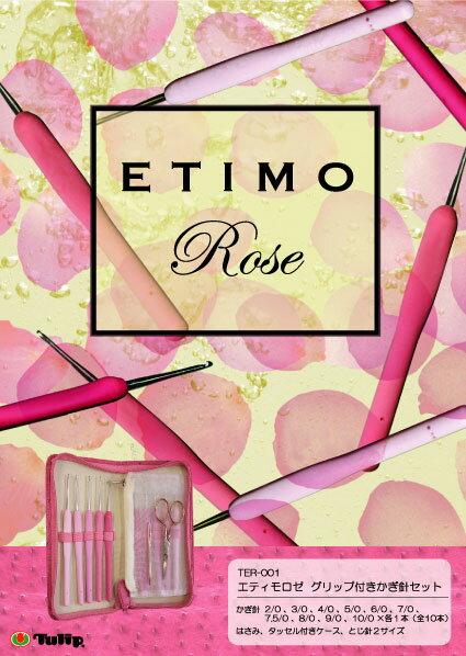 Etimor00