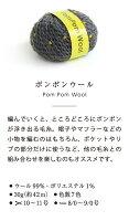 新製品ポンポンウールダルマ秋冬毛糸毛糸編み物