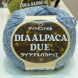 新製品 アルパカドゥエ ダイヤ 毛糸 編み物