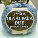 Diaalpacadue_1