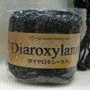 Diaroxylame_1