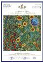 DMC 刺しゅうキット Klimt FARM GARDEN WITH SUNFLOWERS BK1812 【KY】 GUSTAV KLIMT グスタフ クリムト クロスステッチ