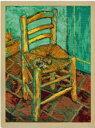 DMC 刺しゅうキット ヴァン ゴッホ ゴッホの椅子 BL1066/71 【KY】 THE NATIONAL GALLERY クロスステッチ