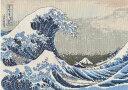 DMC 刺しゅうキット 葛飾北斎「神奈川沖浪裏」BL1145/73 The Great Wave 【KN】 クロスステッチ THE BRITISH MUSEUM