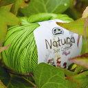 ☆DMC Naturaナチュラ E 手編み用コットン糸 サマーヤーン 毛糸 編み物 :