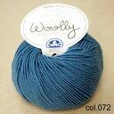 DMC Woolly ウーリー 色1 【KN】毛糸 並太 メリノウール 編み物
